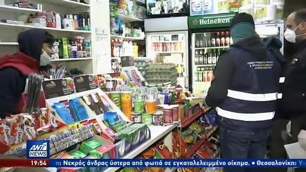 Αποκλειστικότητα ΑΝΤ1: σαρωτικοί έλεγχοι της Αστυνομίας στην Αχαρνών
