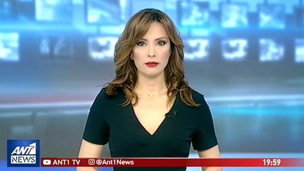 ANT1 NEWS 29-04-2019 ΣΤΙΣ 19:30