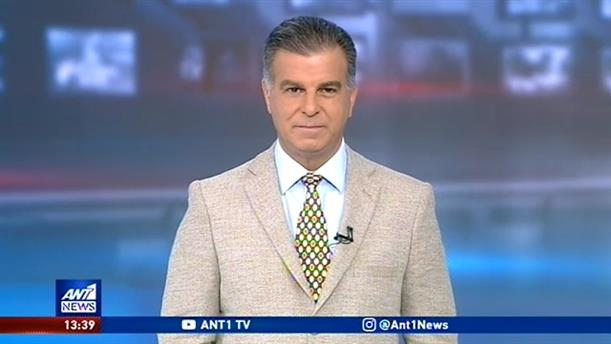 ANT1 NEWS 03-09-2020 ΣΤΙΣ 13:00