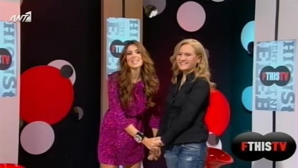 FTHIS TV 28/11/2012