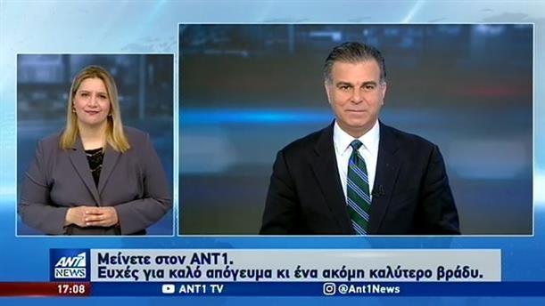 ANT1 NEWS 18-03-2020 ΣΤΗ ΝΟΗΜΑΤΙΚΗ