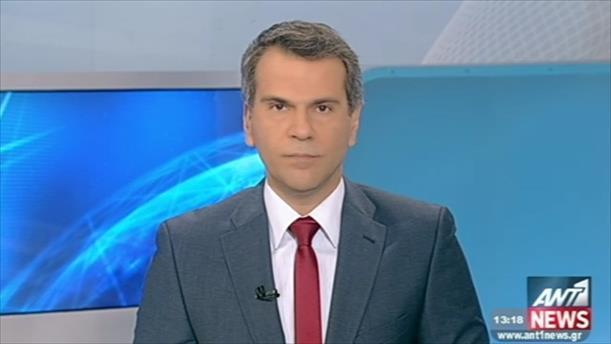 ANT1 News 25-02-2015 στις 13:00