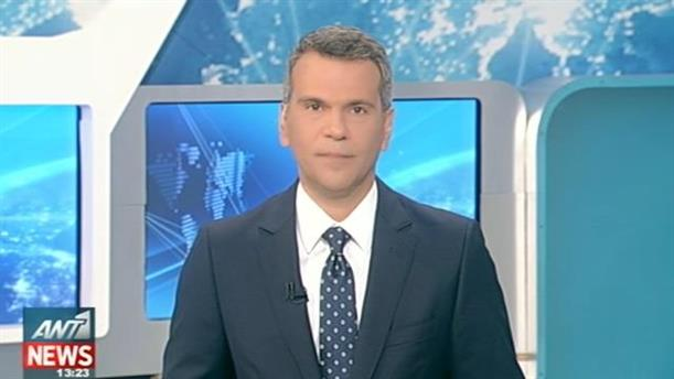 ANT1 News 11-05-2016 στις 13:00