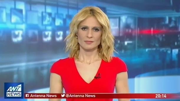 ANT1 NEWS 01-03-2019 ΣΤΙΣ 19:30
