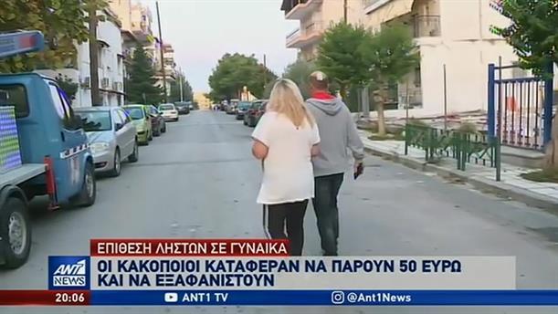 Κακοποιοί εισέβαλαν σε κατάστημα στον Εύοσμο Θεσσαλονίκης