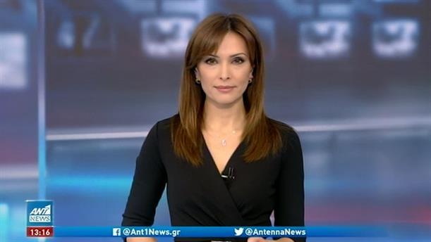 ANT1 NEWS 17-02-2021 ΣΤΙΣ 13:00