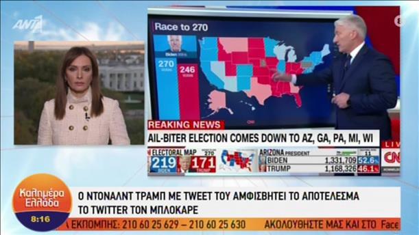 To twitter μπλόκαρε tweet του Τραμπ