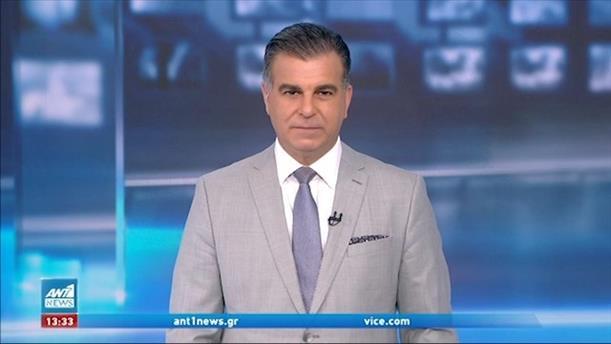 ANT1 NEWS 02-05-2021 ΣΤΙΣ 13:00