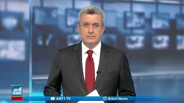 ANT1 NEWS 04-03-2021 ΣΤΙΣ 18:50