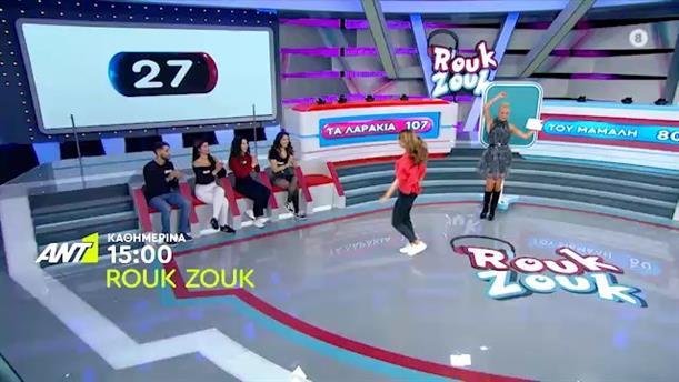 Rouk Zouk – καθημερινά στις 15:00