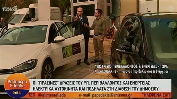 Κ. Χατζηδάκης - ΚΑΛΗΜΕΡΑ ΕΛΛΑΔΑ - 20/12/2019