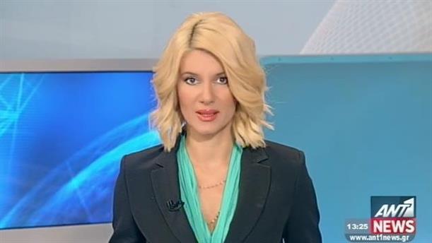 ANT1 News 28-05-2015 στις 13:00