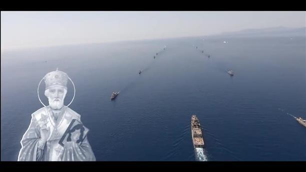 Βίντεο του Πολεμικού Ναυτικού για την εορτή του Αγίου Νικολάου