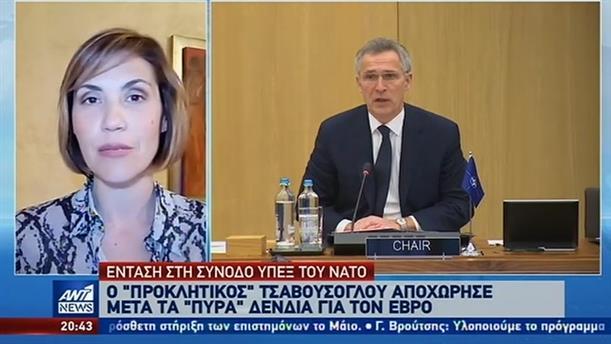 Προκλητικός ο Τσαβούσογλου στο ΝΑΤΟ – Θύμωσε μετά το «ράπισμα» από τον Δένδια