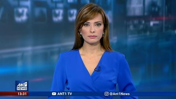 ANT1 NEWS 14-02-2020 ΣΤΙΣ 13:00