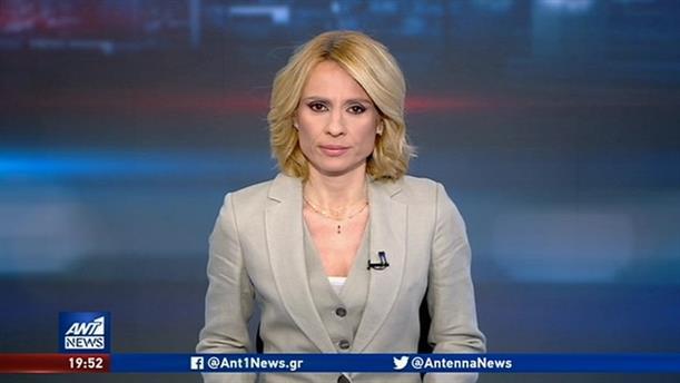 ANT1 NEWS 03-03-2020 ΣΤΙΣ 19:30