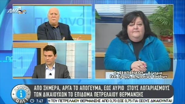 Πρωινό ΑΝΤ1 – Εκπομπή - 25/11/2014