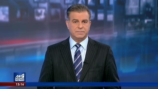 ANT1 NEWS 27-12-2019 ΣΤΙΣ 13:00
