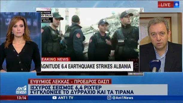 Λέκκας στον ΑΝΤ1: μας προβληματίζει το μέγεθος του σεισμού στο Δυρράχιο