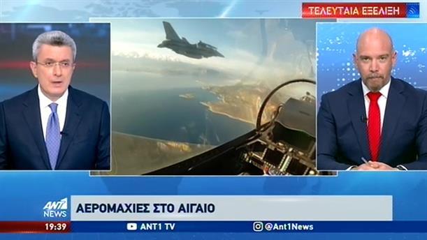 """""""Αερομαχίες"""" πάνω από το Αιγαίο"""