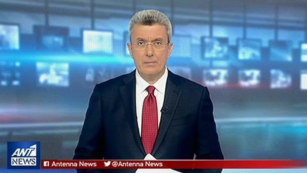 ANT1 NEWS 21-02-2019 ΣΤΙΣ 19:30