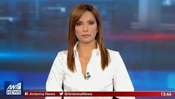 ANT1 NEWS 03-06-2019 ΣΤΙΣ 13:00