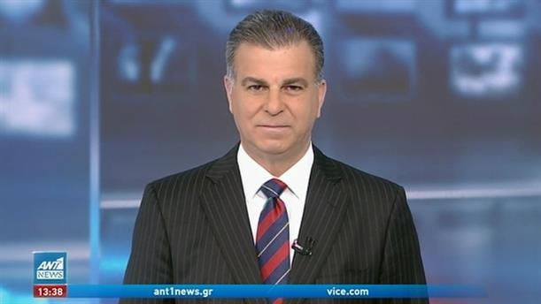 ANT1 NEWS 30-12-2020 ΣΤΙΣ 13:00