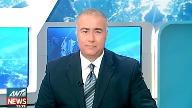 ANT1 News 23-05-2016 στις 13:00