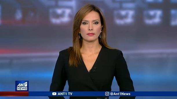 ANT1 NEWS 03-09-2020 ΣΤΙΣ 19:30