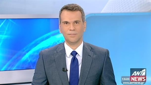 ANT1 News 16-11-2014 στις 13:00