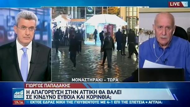 Ο Γιώργος Παπαδάκης για τον κορονοϊό, τα μέτρα και την επόμενη ημέρα