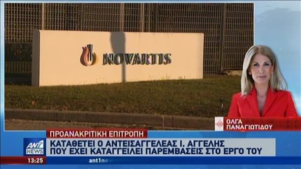 Κατάθεση του αντιεισαγγελέα Αγγελή για τους χειρισμούς στην υπόθεση Novartis