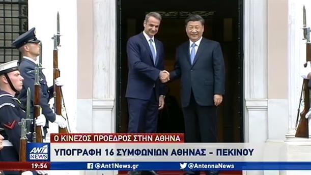 Εμπορικές και επενδυτικές συμφωνίες υπέγραψαν Αθήνα και Πεκίνο