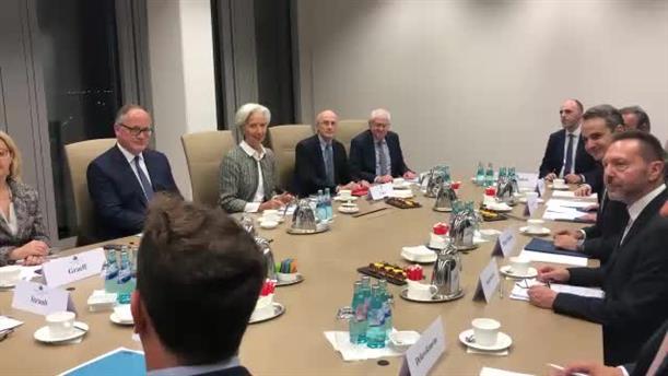 Εικόνες από την συνάντηση Μητσοτάκη - Λαγκάρντ στην Φρανκφούρτη