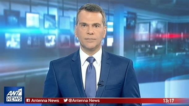 ANT1 NEWS 23-12-2018 ΣΤΙΣ 13:00
