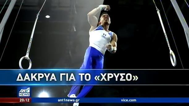 Παγκόσμιος πρωταθλητής ο Λευτέρης Πετρούνιας