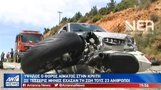 Αποκαρδιωτικά στοιχεία για τα τροχαία δυστυχήματα στην Κρήτη