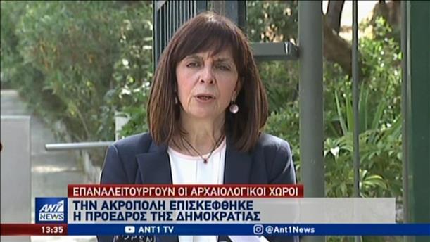 Προεδρικό άνοιγμα στην Ακρόπολη