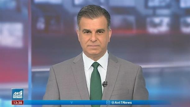 ANT1 NEWS 15-03-2021 ΣΤΙΣ 13:00