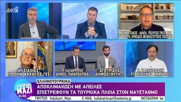 """Ο Γιώργος Κουμουτσάκος στην εκπομπή """"Καλοκαίρι Μαζί"""""""