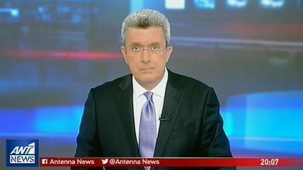ANT1 NEWS 01-11-2018 ΣΤΙΣ 19:30