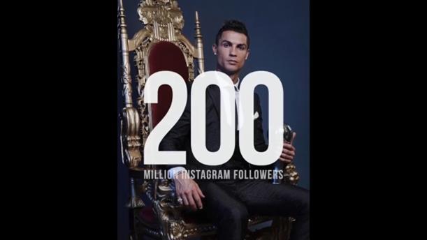 O Ρονάλντο έγινε ο πρώτος άνθρωπος που έφτασε τους 200 εκατομμύρια ακολούθους στο instagram
