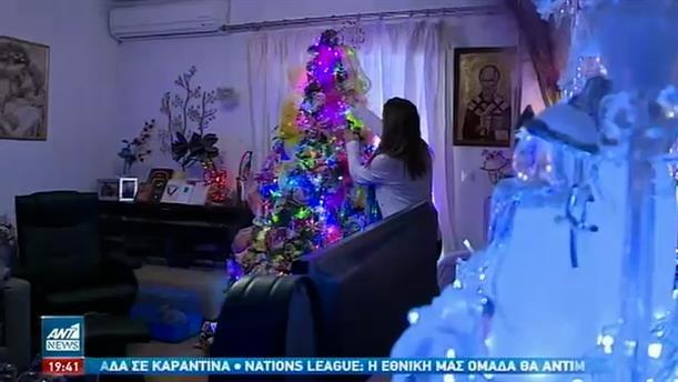 Κορονοϊός: τα Χριστούγεννα της καραντίνας