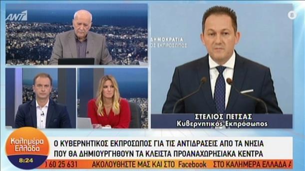 """Ο κυβερνητικός εκπρόσωπος Στ. Πέτσας στηνεκπομπή """"Καλημέρα Ελλάδα"""""""