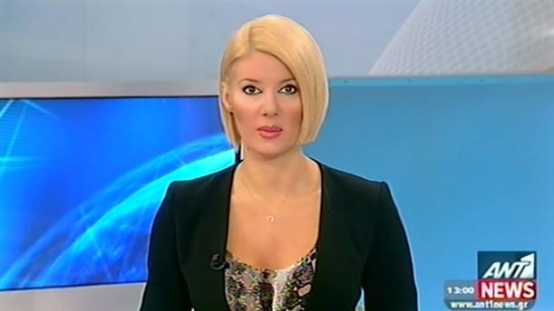 ANT1 News 14-10-2014 στις 13:00