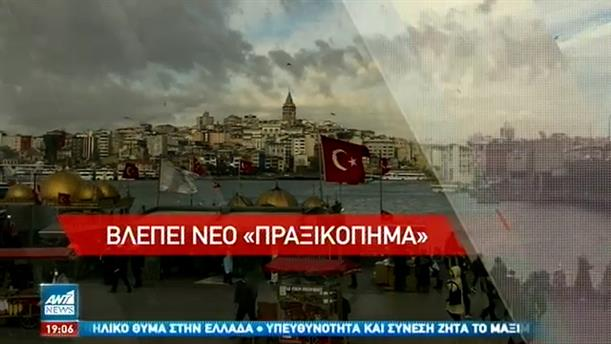 """Τουρκία: Νέο πραξικόπημα """"βλέπει"""" ο Ερντογάν"""