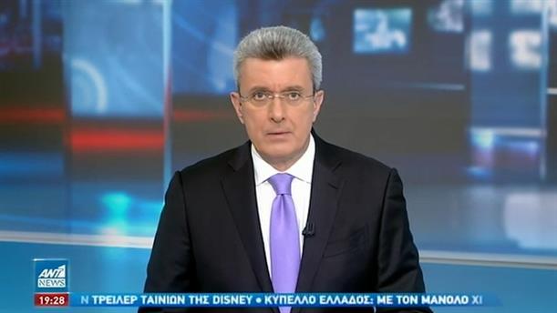 ANT1 NEWS 06-04-2021 ΣΤΙΣ 18:50