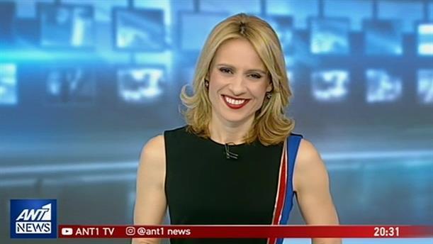 ANT1 NEWS 19-01-2019 ΣΤΙΣ 19:30