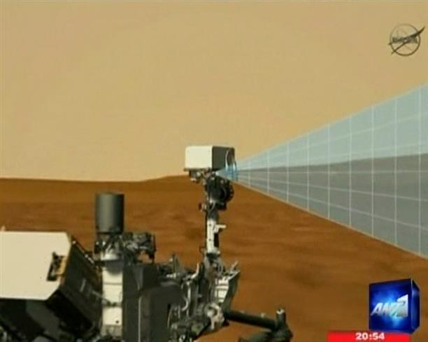 Πρώτες φωτογραφίες από την επιφάνεια του Άρη
