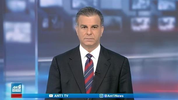 ANT1 NEWS 16-12-2020 ΣΤΙΣ 13:00